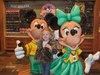 Disneyworld_jan_07_171